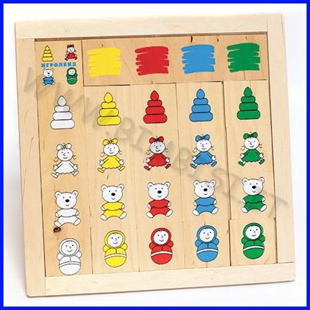 Domino del colore cm.27x27